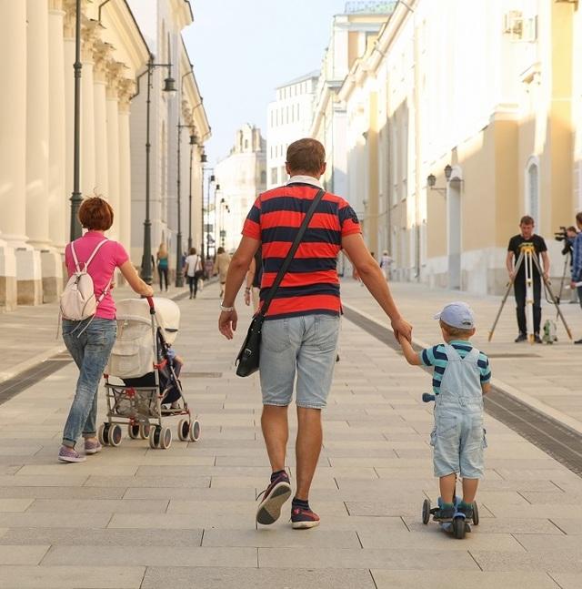 Социальная помощь в Нижнем Тагиле в 2020 году: льготы, пособия и другие меры соцподдержки для жителей Свердловской области, государственные программы и законы