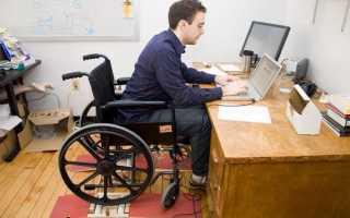 Получение инвалидности 2 группы: перечень заболеваний, основания и условия, необходимые документы