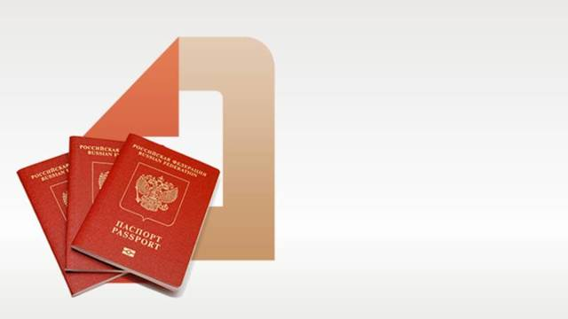 С 1.02.2018 г. у россиян есть возможность оформить биометрический загранпаспорт через МФЦ