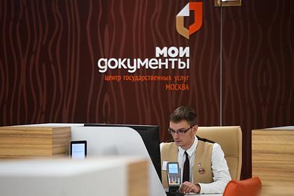 С3.06.2019г. МФЦ г. Москвы начнут оказывать 25дополнительных госуслуг всфере соцзащиты