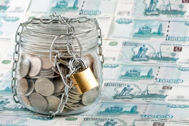Пенсия в Пскове и Псковской области в 2020 году: размер выплат и доплаты, правила и порядок получения, особенности получения, адреса отделений ПФ РФ