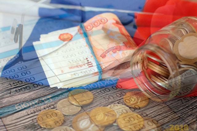 Озвучены ключевые направления бюджета РФ на 2018-2020 гг.