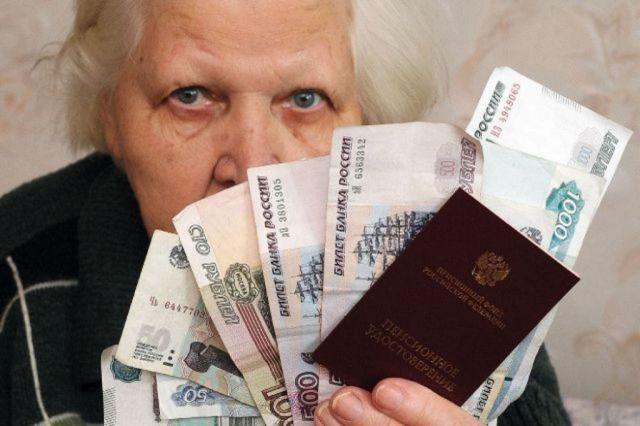 Пенсия в Воронеже и Воронежской области в 2020 году: размер выплат и доплаты, правила и порядок получения, особенности получения, адреса отделений ПФ РФ