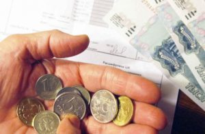 Пенсия в Биробиджане и Еврейской автономной области в 2020 году: размер выплат и доплаты, правила и порядок получения, особенности получения, адреса отделений ПФ РФ