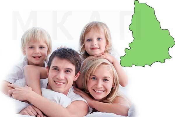 Материнский капитал в Екатеринбурге и Свердловской области: размер региональных выплат, условия получения и особенности программы, правила использования и порядок оформления, необходимые документы