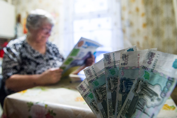 Пенсионные накопления останутся «замороженными» до2021г.