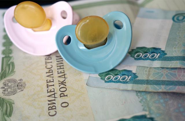Пособия и выплаты на ребенка в Казани в 2020 году: федеральные и региональные, размеры выплат, порядок и условия получения, необходимые документы