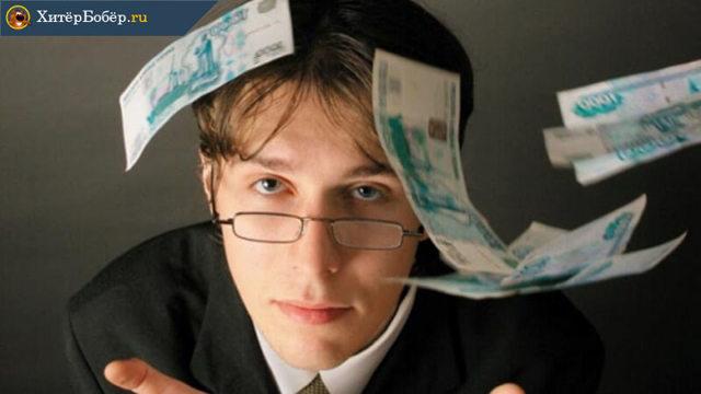 Кредиты студентам: дают или нет, как получить и где оформить, условия и ставки