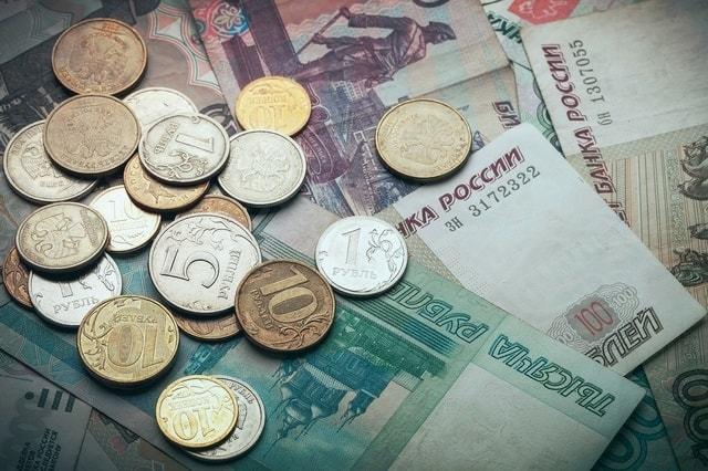 Пособия и выплаты на ребенка во Владимире в 2020 году: федеральные и региональные, размеры выплат, порядок и условия получения, необходимые документы