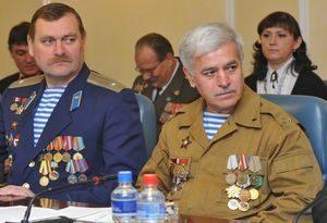 Права и льготы ветеранам военной службы России в 2020 году