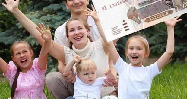Пособия и выплаты на ребенка в Севастополе в 2020 году: единовременные и ежемесячные при рождении, матерям-одиночкам, малообеспеченным и многодетным, порядок и условия получения