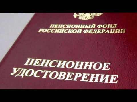 Статус «Труженик тыла»: условия и правила получения звания, порядок оформления, необходимые документы, законы.