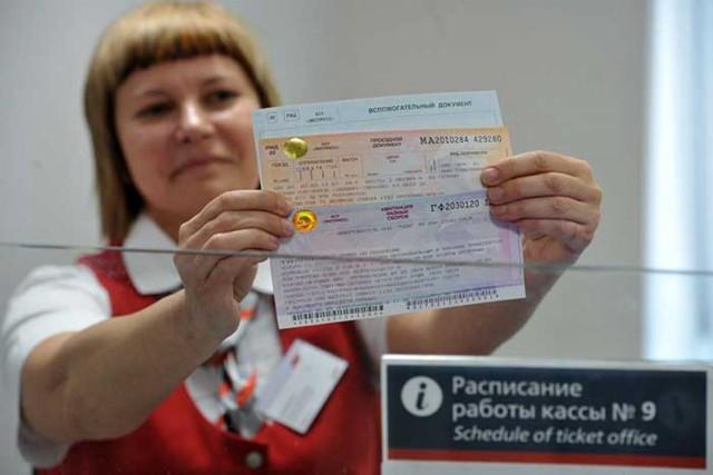 Единый билет в Крым РЖД: цена в 2020 году, особенности, как и где купить, расписания