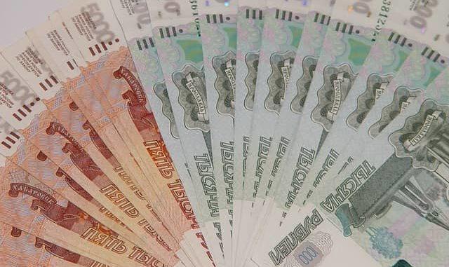 Материнский капитал в Рязани и Рязанской области: размер региональных выплат в 2020 году, условия получения и особенности программы, правила использования и порядок оформления, необходимые документы