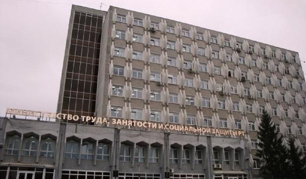 Социальная помощь в Набережных Челнах в 2020 году: льготы, пособия и другие меры соцподдержки для жителей Республики Татарстан, государственные программы и законы