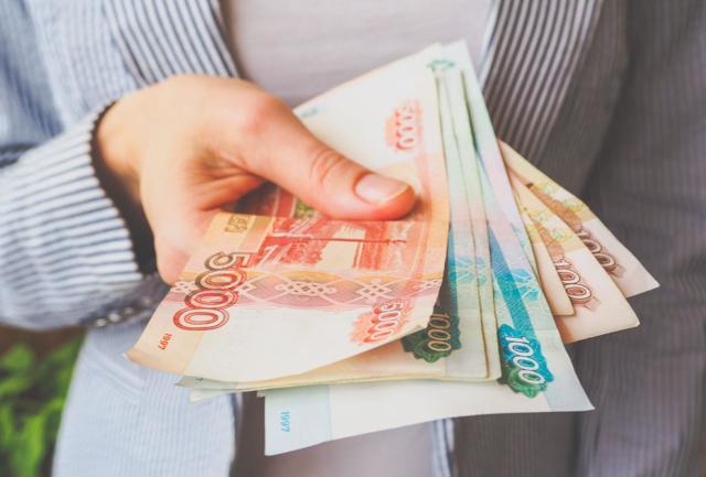 С1февраля проиндексируют социальные выплаты