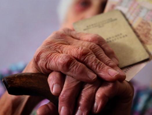 Пенсия по инвалидности 1 группы в России в 2020 году: размер и расчет, доплата и ЕДВ для инвалидов
