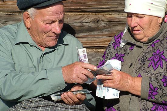 Пенсия в Калуге и Калужской области в 2020 году: размер выплат и доплаты, правила и порядок получения, особенности получения, адреса отделений ПФ РФ