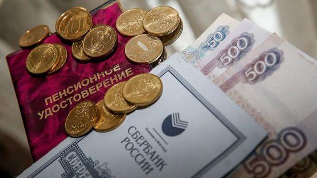 С апреля будущего года социальные пенсии увеличатся на 4,1%