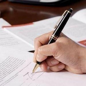 Освобождение от уплаты алиментов: образец искового заявления, судебная практика