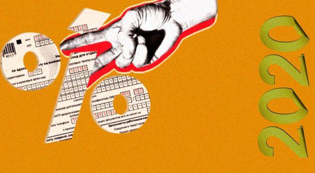 Страховые взносы ИП в ПФР: размер и сроки уплаты самозанятого населения в 2020 году