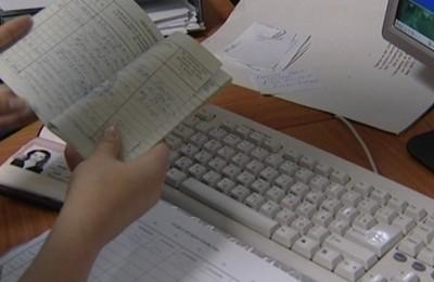 Отпуск инвалидам: количество дней и сроки, правила и порядок предоставления, условия, нормы ТК РФ