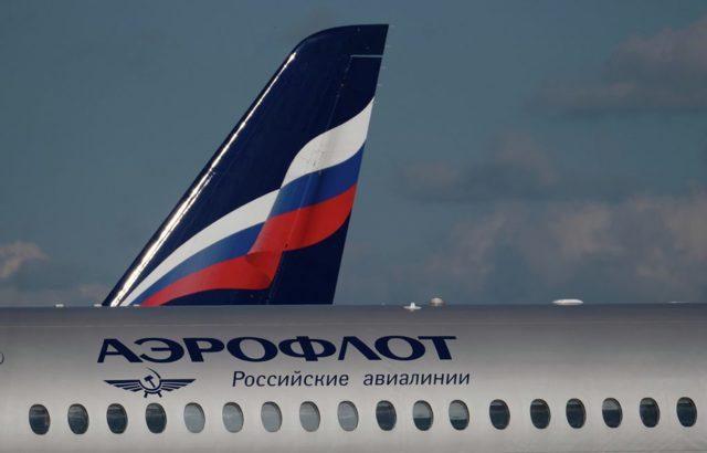 «Аэрофлот» запустил продажу льготных билетов