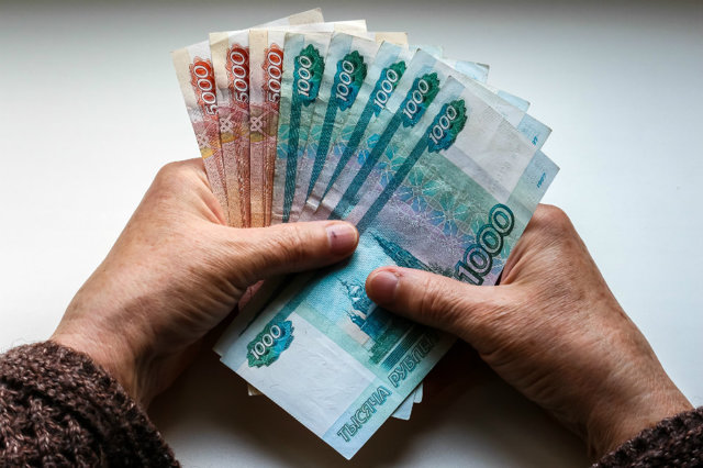 Формирование страховой пенсии в 2020 году: порядок формирования и его особенности, последние изменения