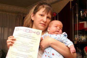 Материнский капитал за 2 ребенка: размер сертификата и сроки, правила оформления, последние новости 2020 года