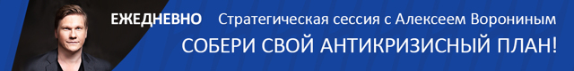 Желающим воспользоваться «дачной амнистией» необходимо успеть до 1 марта 2018 г.