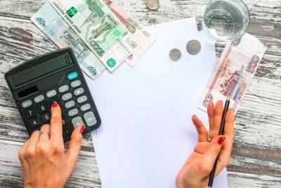 Льготы и субсидии по оплате за капитальный ремонт дома в 2020 году
