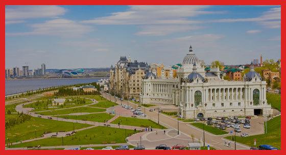 Социальная помощь в Казани в 2020 году: льготы, пособия и другие меры соцподдержки для жителей Республики Татарстан, государственные программы и законы