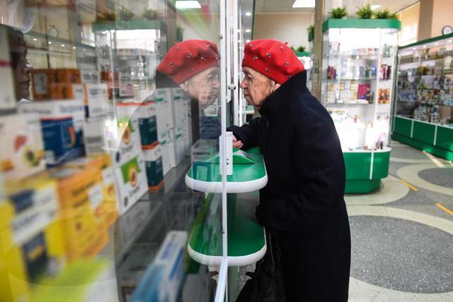 Компенсация за лекарства: как получить и кому положена, документы