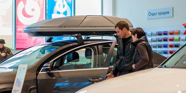 Россияне, приобретающие первый и семейный автомобиль, получат льготу
