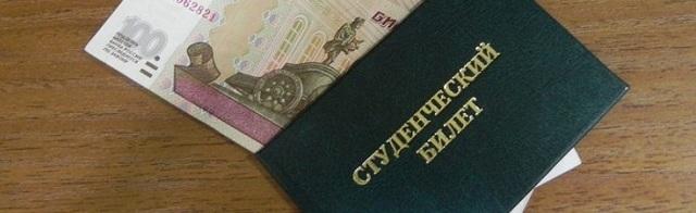 Прекращение выплаты пенсии по потере кормильца: возможные причины и условия возобновления выплат