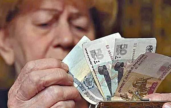 Арест пенсии судебными приставами: условия и порядок процедуры