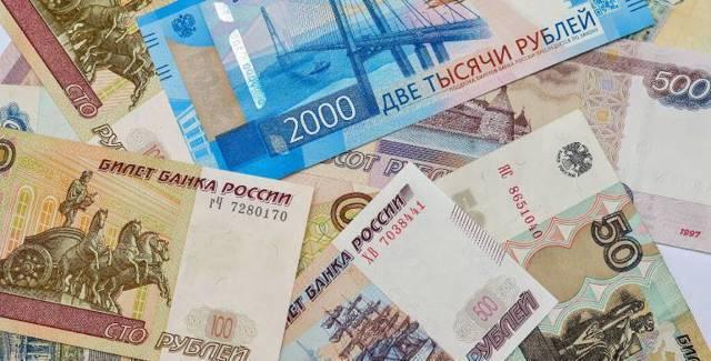 Пенсия в Тюмени и Тюменской области в 2020 году: размер выплат и доплаты, правила и порядок получения, особенности получения, адреса отделений ПФ РФ