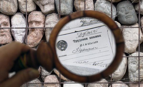 Льготы жертвам репрессий в 2020 году: список льгот, порядок и условия получения, необходимые документы, законы, последние новости
