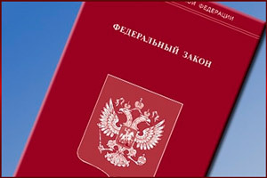 Дополнительный отпуск в 2020 году: права и условия получения, сроки и правила предоставления, порядок оформления и необходимые документы