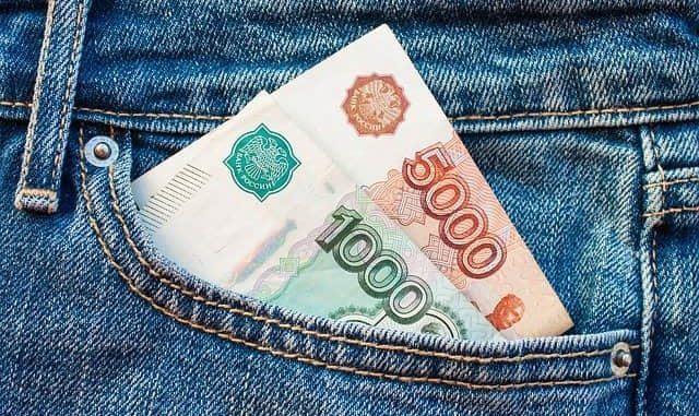 Пенсия в Абакане и Республике Хакасия в 2020 году: размер выплат и доплаты, правила и порядок получения, особенности получения, адреса отделений ПФ РФ