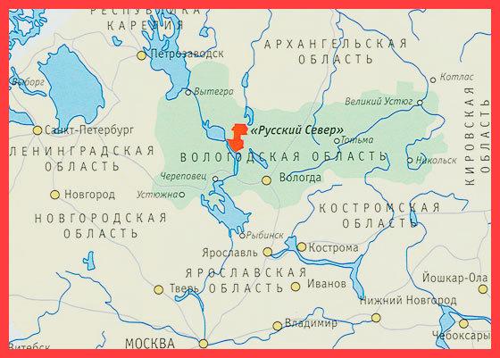Социальная помощь в Вологде в 2020 году: льготы, пособия и другие меры соцподдержки для жителей Вологодской области, государственные программы и законы