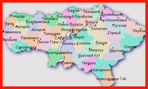 Социальная помощь в Саратове в 2020 году: льготы, пособия и другие меры соцподдержки для жителей Саратовской области, государственные программы и законы