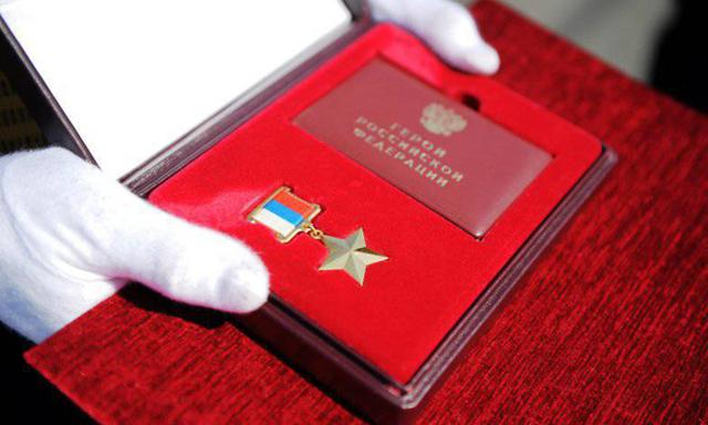 Выплаты ЕСВ сотрудникам МВД в 2020 году