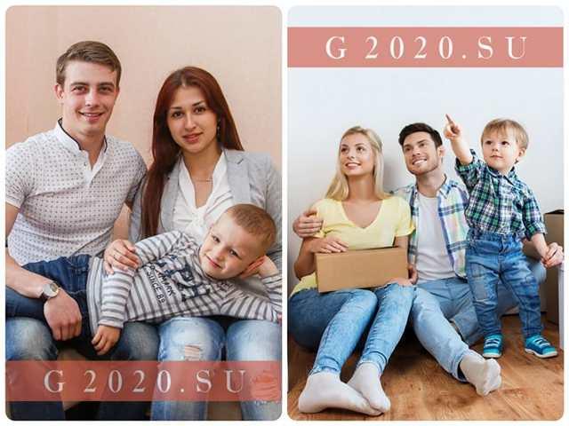 Документы для программы «Молодая семья» в 2020 году: необходимый перечень и особенности