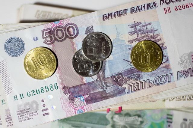 Социальная помощь в Горно-Алтайске в 2020 году: льготы, пособия и другие меры соцподдержки для жителей Республики Алтай, государственные программы и законы