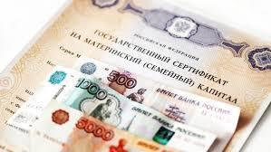 Материнский капитал в Кызыле и Республике Тыва: размер региональных выплат в 2020 году, условия получения и особенности программы, правила использования и порядок оформления, необходимые документы