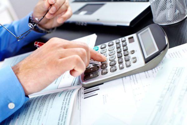 Налоговые льготы для инвалидов: перечень в 2020 году, условия и порядок оформления, правила предоставления, необходимые документы, законы