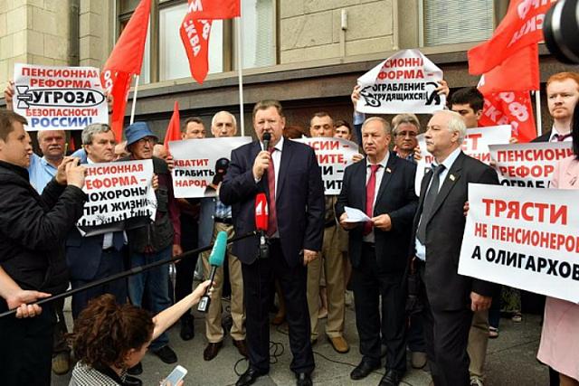 Госдума обозначила сроки окончания пенсионной реформы