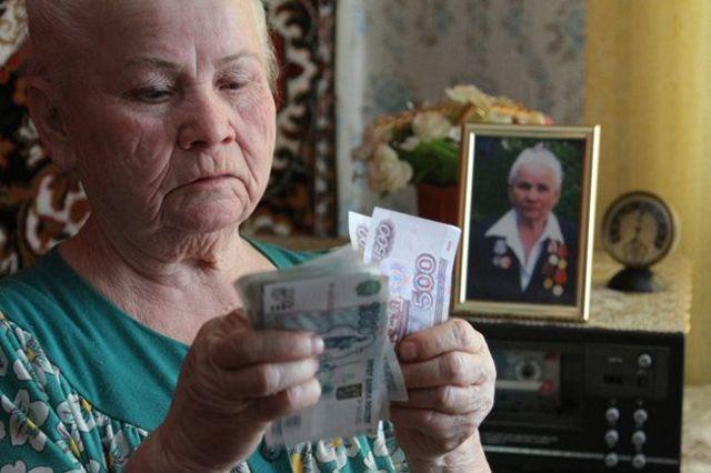 Пенсия в Кемерово и Кемеровской области в 2020 году: размер выплат и доплаты, правила и порядок получения, особенности получения, адреса отделений ПФ РФ