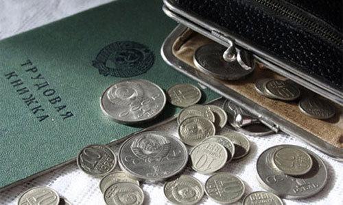 Минтруд хочет увеличить пособие по безработице и изменить порядок/условия его выплат